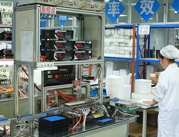 宁波宝橙电子有限公司